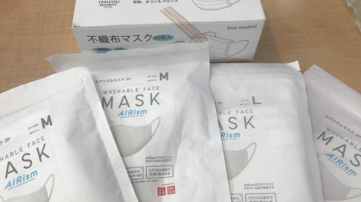 海外在住、日本からの郵便